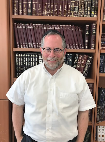 Rabbi Daniel Goldstein